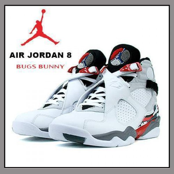 air-jordan-retro-vIII-8-bugs-bunny-release-sneakers-kicks